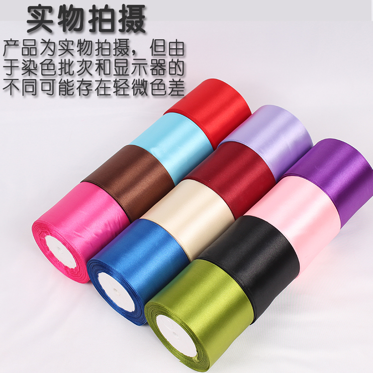 Beige Satin Ribbon Wedding Party Decoration Gift Wrapping Christmas Sewing