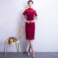 Bride Cheongsam Chinese Wedding Traditional Dress Women Short Daily Modern Qipao Party Dresses China Vestido Oriental Clothing