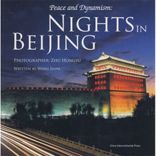 Peace and Dynamism: Nights in Beijing Language English Keep on Lifelong learning as long you live knowledge is priceless-296