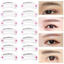 24Pcs Pro Reusable Eye Brow DIY Drawing Guide Eyebrow Stencil Set Styling Shaping Tool Grooming Template Card Makeup Models Kit недорого