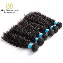 """MFH 10 шт. натуральные малайзийские волосы глубокая волна натуральный цвет может быть красителем без запутывания не линять Микс длина от 12-26"""""""