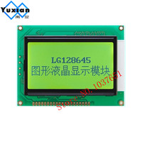 DSP A11 контроллер дисплей экран DSP панель lcd dsp панель дисплей экран подлинный richuto DSP A11E A11S A15 A18 дисплей оригинальный
