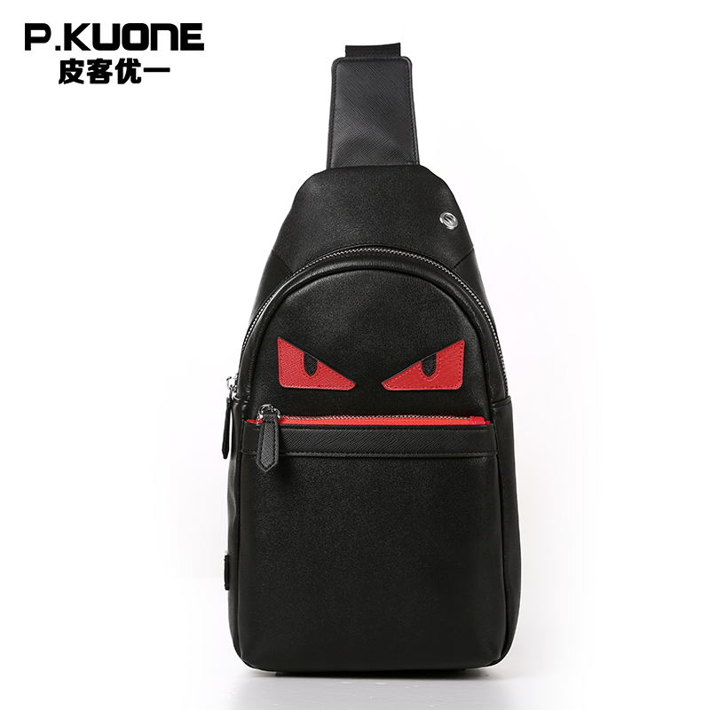 Fashion Men's Multifunctional Cross Body Chest Bags Small Travel Messenger Bags Mini Chest Pack Mobile Bag P750616 лопатка кулинарная marmiton цвет розовый бледно розовый длина 25 см