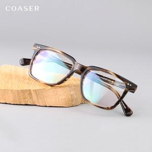 Image 3 - Оправа для очков COASER, Винтажная Версия, для мужчин и женщин, для чтения, для компьютера, оптические очки по рецепту, прозрачные линзы, ретро очки