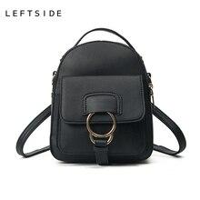 LeftSide 2017 Женская Симпатичный мини искусственная кожа рюкзак детей небольшие рюкзаки женские back pack мешок женский сладкие сумки для для девочек