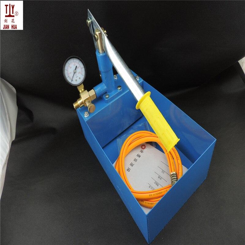 Spedizione gratuita manuale della pompa di prova movimento della Mano 7.0mpa vacuum pump acqua per la perdita del tubo prova di pressione Dell'acqua caccia