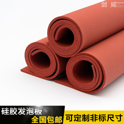 1x Silicone Foam Slab Plate Sheet Board Heat Insulation Blanket 140/170/230/250/260/280 X 150/160/170/180/200mm Red