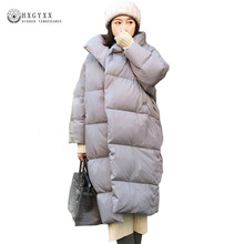 Stand Collar Winter Down Coatt Jacket Women Oversized Coat Loose Plus Size Warm Parka Long Solid Color Quilted Outwear Oka789