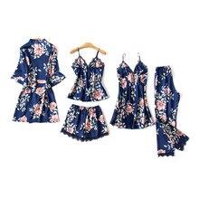 Женская пижама, комплект из 5 предметов, атласная пижама, пижама, шелковая Домашняя одежда, одежда с цветочным принтом, пижама с нагрудники