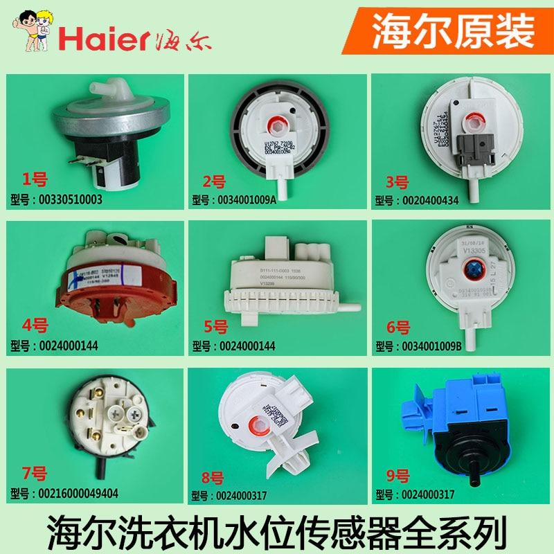 Haier lave linge original V12829 détecteur de pression de niveau d'eau V12767 capteur de niveau d'eau V13305