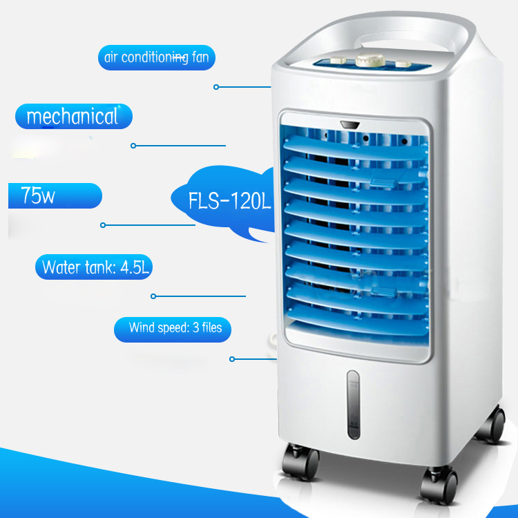 Home Air Conditioning Fan 220V Single Cold Mechanical Small Air Conditioning Household Air Conditioning Fan FLS-120L 2