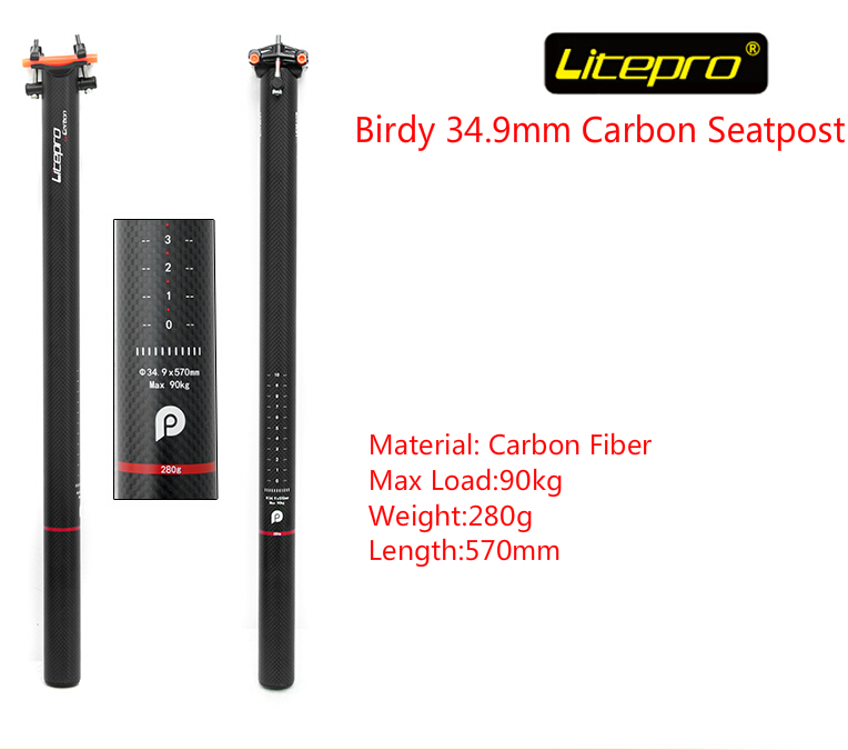 Litepro Birdy 34.9mm carbon seatpost BMX bicycle seatpost seat tube ultra-light carbon seatpost litepro urltra light 33 9mm x 600mm plum blossom tube bicycle bike cycling seatpost cnc seat post