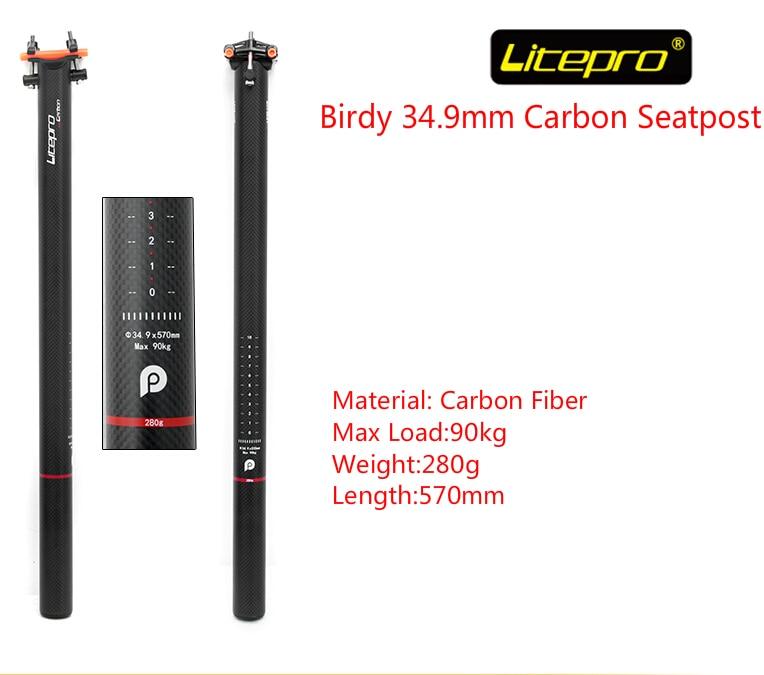 Litepro птичка 34.9 мм подседельный углерода BMX велосипед подседельный штырь сиденье трубка сверхлегкий подседельный углерода