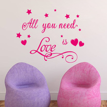 All You Need is Love Wall Stickers For Kids Room Home Decoration Art Self-adhesive Decals Children