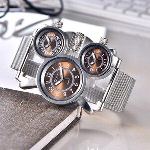 Image 4 - Oulm Mesh Steel 1167 Model Mens Watches 3 Colors 3 Time Zone Unique Male Quartz Watch Casual Sports Men Wristwatch reloj hombre