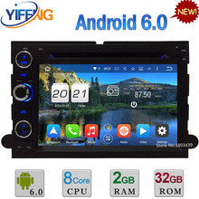 7″ Android 6.0 Octa Core 2GB RAM 32GB ROM 3G/4G Car DVD Radio Player For Ford Focus Expedition Mustang Escape Taurus Freestyle
