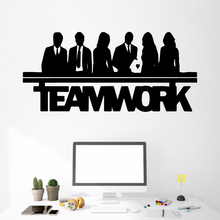 DIY Art team work Wall Decal Sticker Mural Pvc Decals