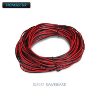 HOMSECUR 2 Core 25m Flexible PVC Insulated Cable For Access Control System