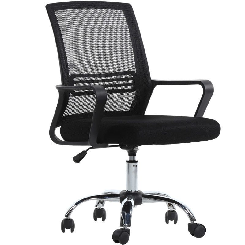 WB#3258 Special offer network computer home office lift staff student meeting mesh chair 240337 ergonomic chair quality pu wheel household office chair computer chair 3d thick cushion high breathable mesh
