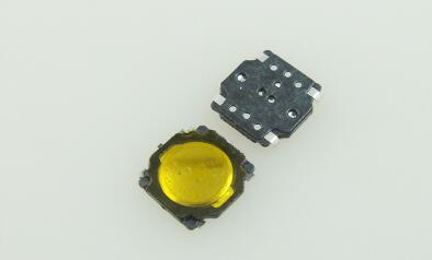 100pcs/lot 4.5*4.5*0.55mm Film Touch Micro Switch Legs Waterproof 4-pin Smd 4.5x4.5 Lights & Lighting