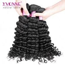 3Pcs/lot Deep Wave Malaysian Virgin Hair,100% Human Hair Weave,Aliexpress Yvonne Hair,Natural Color 1B