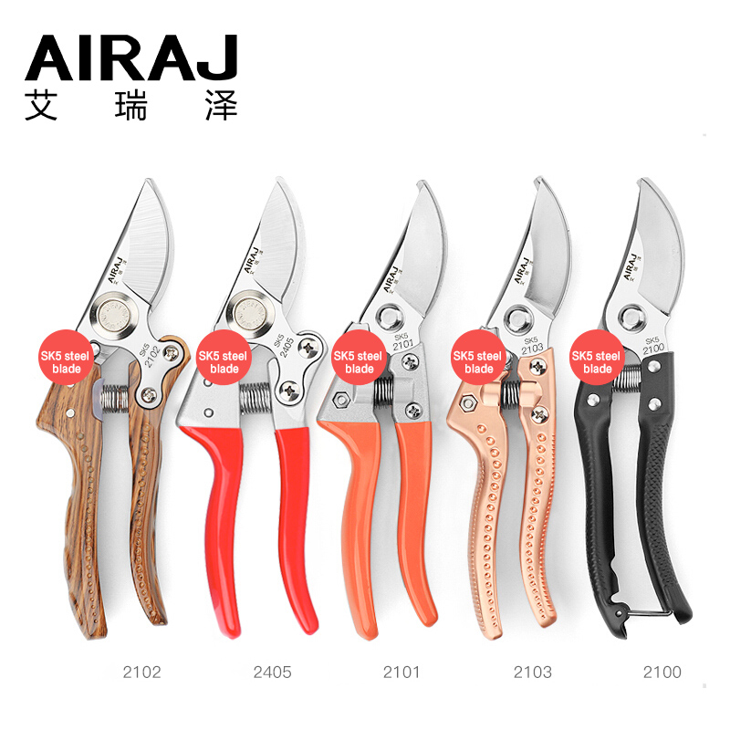 AIRAJ Garden Pruning Shears Gardening Tools Shear Grafting Tools Fruit Tree Pruning Bonsai Garden Shears