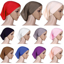 NEW Arrival Islamic Muslim Women's Head Scarf Cotton Underscarf Hijab Cover Head Bonnet 76N6