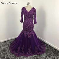 Vinca Sunny 2017 Elegant Lace Applique Prom Dresses Mermaid Floor Length Lace Up Back Vestido De