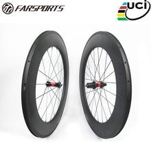 Farsport FSC88-CM-23 DT240S (36 Ratchets) Tubeless compatible 88mm deep 23mm wide basalt braking surface road bike wheel