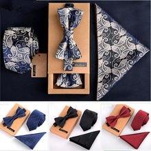 Комплект из 3 предметов, мужской галстук-бабочка и носовой платок, тонкий галстук-бабочка, мужские галстуки, мужские галстуки