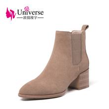 Universe suede leather winter chelsea boots for women fashion high heel ankle boots round toe shoes