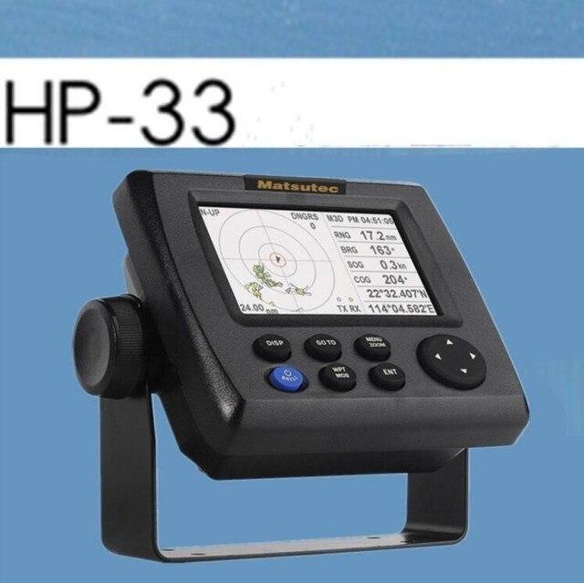 US $462 34 |Professional High Sensitivity Car Matsutec HP 33 4 3 Inch LCD  Display Class B AIS Transponder Combo Marine GPS Navigator-in Car Monitors