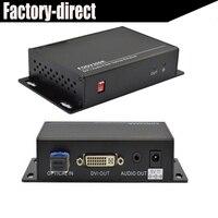 DVI Extender более Волокно оптоволоконного кабеля до 300 м с аудио в и из