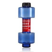 550ml Dumbbell Fitness Equipment Shape Kettle Juice Bottle Sport Water Bottles Blue