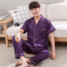 X Purple 2PCS Shirt Pant Men Pajamas Set Summer Home Clothes Intimate Lingerie Loose Pyjamas Suit