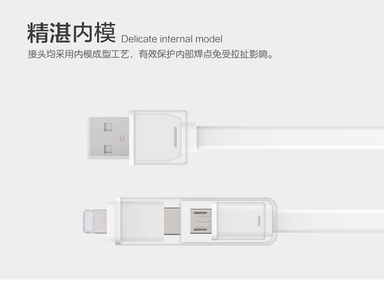 IOS andriod Universal usb cable in one (9)