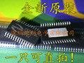 Si Tai&SH  CS8615C CS8615 TSSOP28 15W DIC