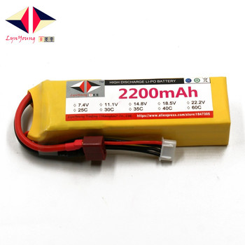 HX Lipo Battery 3S 11.1V 2200mah 25C 30C 35C 40C 60C For RC Drone  Quadcopter Helicopter Airplane Boat Car 1pcs lipo battery 11 1v 14 8v 1600mah 70c lipo battery 3s 4s for rc helicopter rc car boat quadcopter remote control toys