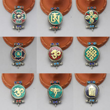 TGB096 тибетские амулеты Gau Медь инкрустированные красочный камень круглый молитвенный ящик подвески 10 шт. в партии