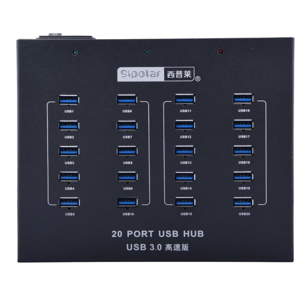 20 Port USB 3.0 Metal Industrial built-in 100W Power Supply Support Smart Charging with iPhone iPad Samsung Huawei отсутствует metal supply