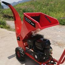 CXC-701 измельчитель бензинового двигателя, ручной измельчитель древесины