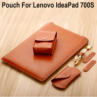 Microfiber Leather Laptop Bag For Lenovo IdeaPad 700S Laptop Pouch High Quality Notebook Bag Computer Bag
