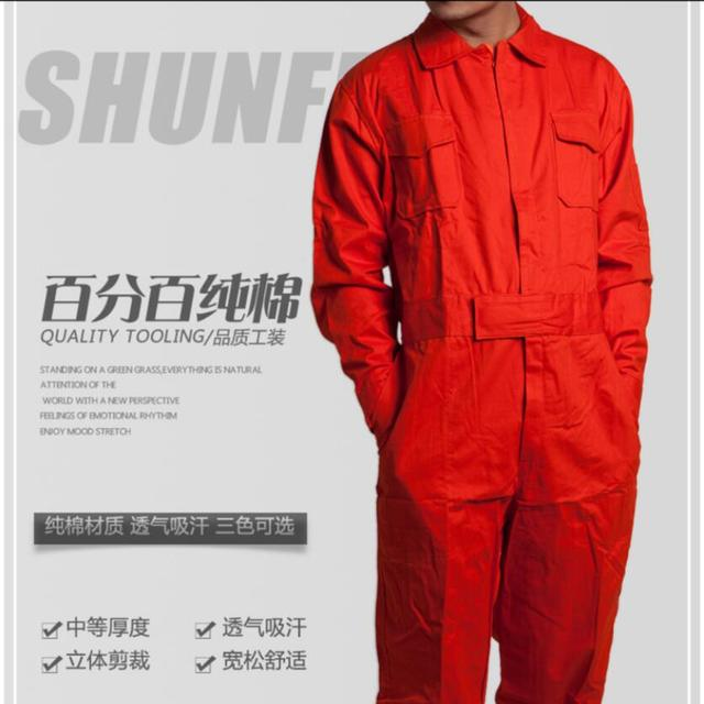 M-4xl Work Siamese Overalls Men's Auto Repair Suit Female Spring And Autumn Work Jumpsuit Long-sleeved Cotton Tooling Coverall 6