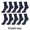 10 pairs navy