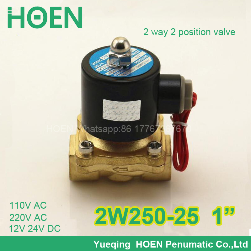 2W250-25 Normally closed 2/2 way 1 inch pneumatic solenoid valve water air gas oil brass valve NBR DC AC 12V 24V 110V 220V