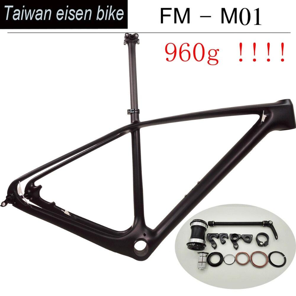 2019 new T1000 UD carbon MTB bike frame 29er 27 5er Mountain bicycle frameset 142 12mm