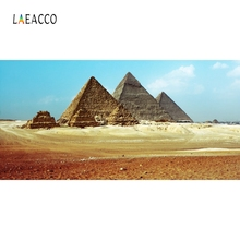 Laeacco Pyramid Blue Sky White Cloud Baby Backdrop Photography Backgrounds Customized Photographic Backdrops For Photo Studio цена