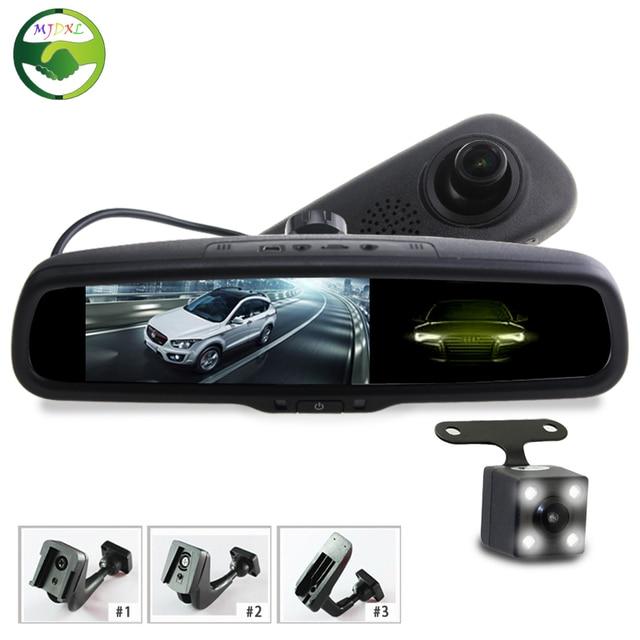 HD 5 Pulgadas IPS Lcd de Pantalla 1080 P Soporte de Coche Espejo DVR Monitor de La Cámara Grabadora de Vídeo Digital Con Atenuación Automática Anti-Reflejo espejo