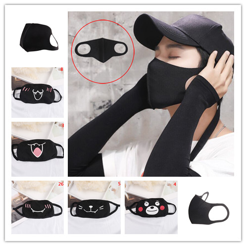 New 1PC Unisex Soft Cotton Mask Winter Breathing Black Anti-Dust Mask Mouth Face Cover Multi Style