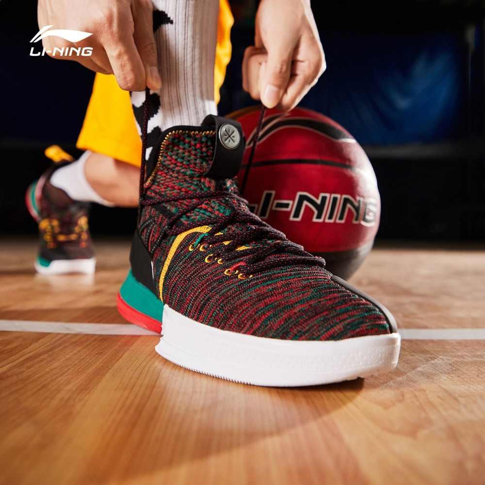 3c0e4972be6c ... Li-Ning Men AIT VI Wade Series Professional Basketball Shoes Mono Yarn  Cushion LiNing CLOUD ...